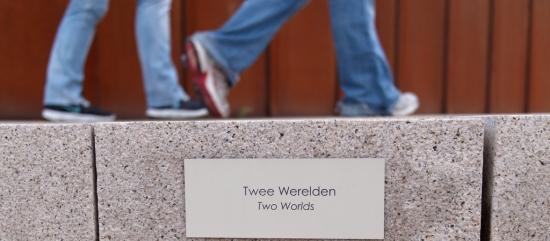 zwei Welten
